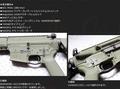 GUN BLUE_3.JPG